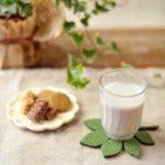 ヘンプミルクの写真 おやつの時間